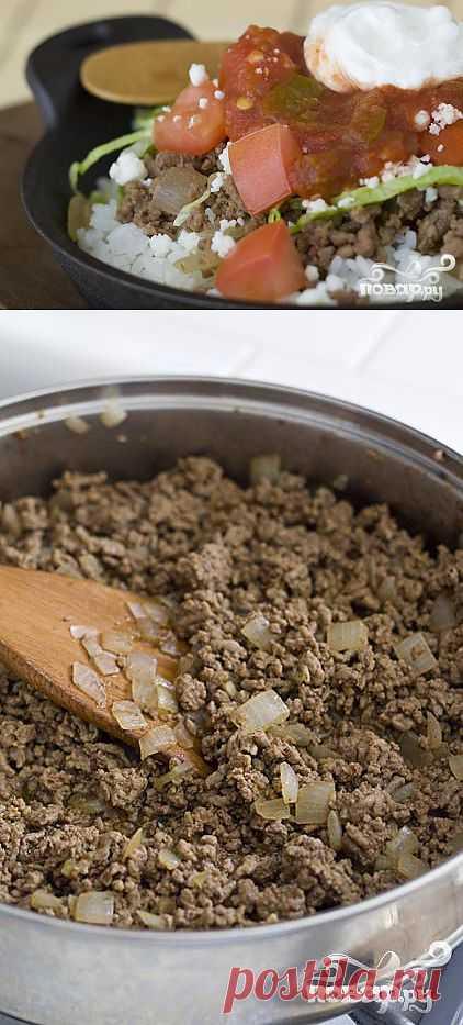 Рецепт приготовления риса Тако с луком, чесноком, говяжьим фаршем, соевым соусом, тмином, салатом, помидорами. Сыром Моцарелла, сальсой и сметаной.