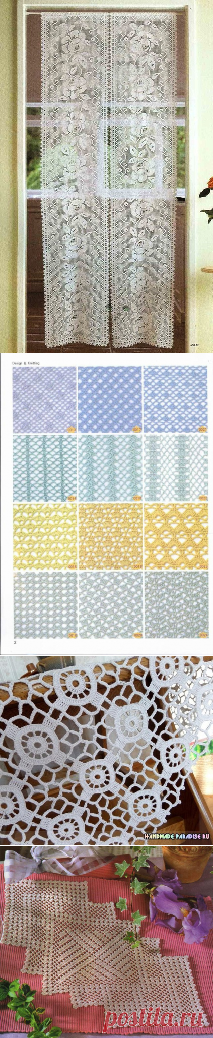 Patterns for knitting by a hook 116