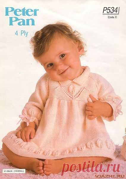 Розовое платье на девочку.