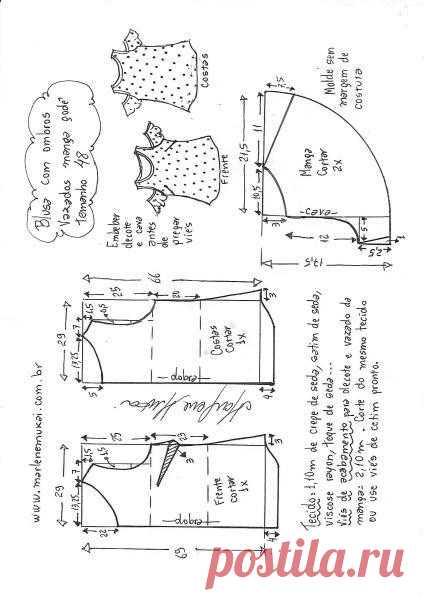 Выкройка блузы с открытыми плечами (Шитье и крой) — Журнал Вдохновение Рукодельницы