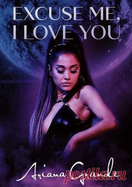 Ариана Гранде: Извините, я люблю вас / Ariana Grande: Excuse me, i love you (2020) WEBRip 1080p Американская топ-звезда Ariana Grande - выпустила фильм о том, как проходил её мировой тур в поддержку альбома «Sweetener». Лента «Excuse me, i love you» вышла на стриминг-гиганте Netflix и демонстрирует живые выступления Арианы Гранде, а также эксклюзивные кадры с репетиций шоу. Смотрим, чтобы