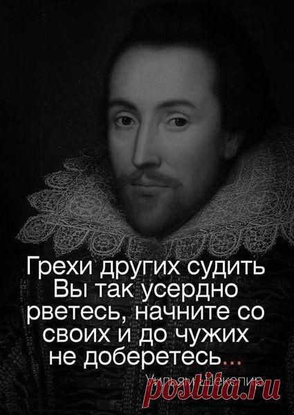 Великие цитаты которые нужно знать