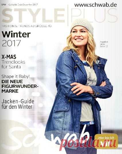 9f54108df3b Каталог одежды для полных девушек и женщин немецкой компании Schwab зима  2017-2018