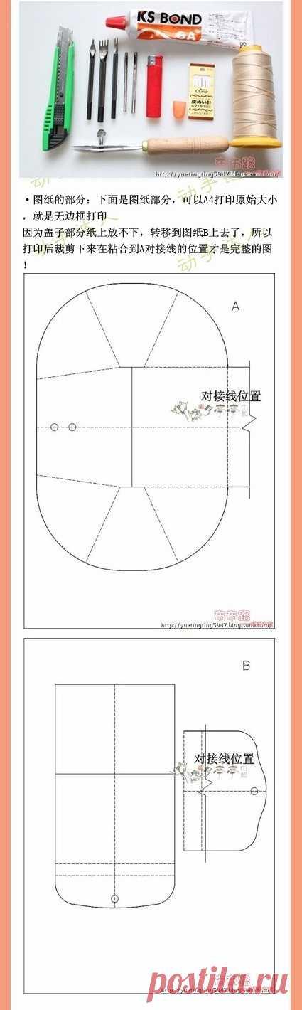 Кошелек-оригами (Diy) / Простые выкройки / ВТОРАЯ УЛИЦА - Выкройки, мода и современное рукоделие и DIY