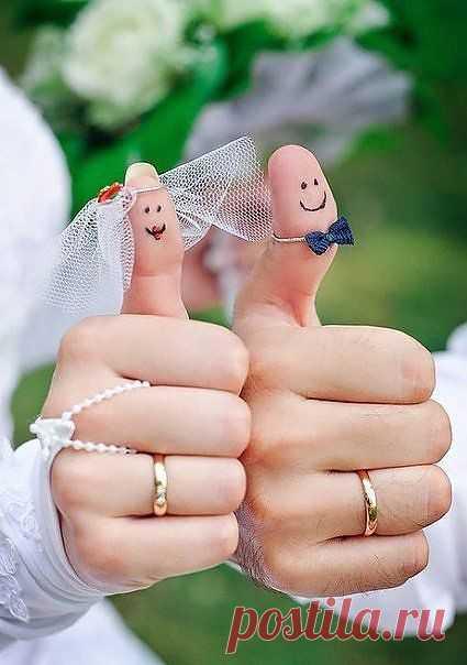 Ах эта свадьба, свадьба