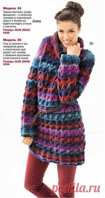 Разноцветный меланжевый пуловер. Задание на лето - связать к осени такой пуловер. Есть описание.
