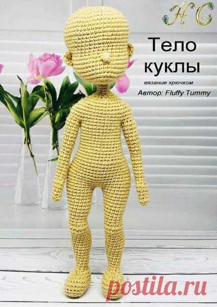 Основа тела для куклы    Пряжа YarnArt Jeans (https://vk.com/album-180151698_262066517)  Крючок 1,75 мм