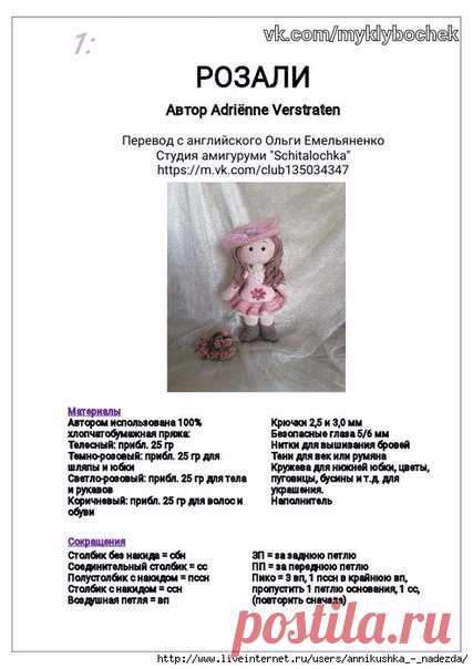 куклы и пупсы. | Записи в рубрике куклы и пупсы. | Дневник Elenochka81