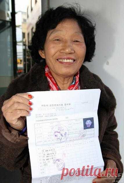 Настойчивости кореянки Чха Са Сунн можно позавидовать. Она сдала теоретическую часть экзамена на водительские права лишь с 950-й попытки…