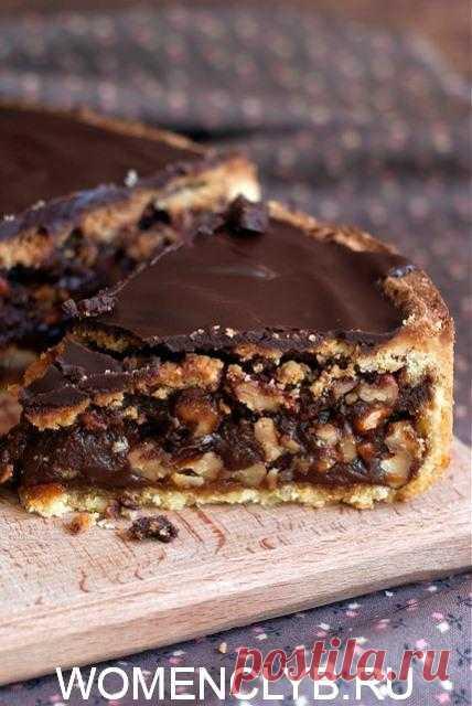 Шоколадно-карамельно-ореховый тарт. Орехи в карамели и залитые толстым слоем ганаша - по-моему понятно, что это очень-очень вкусно. - WOMENCLYB