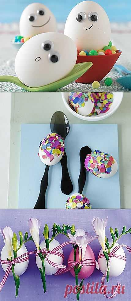 Свежие яйца! / Пасхальный интерьер / Модный сайт о стильной переделке одежды и интерьера