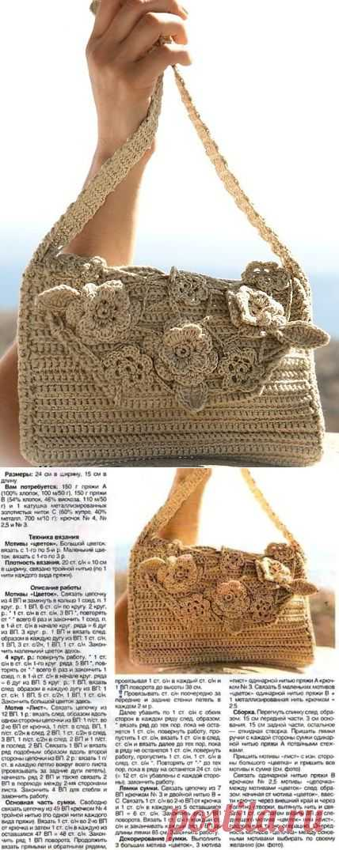 Вязание: сумочка крючком.