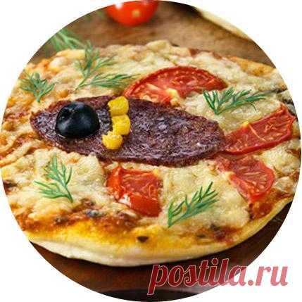 Детская пицца «Рыбка»!