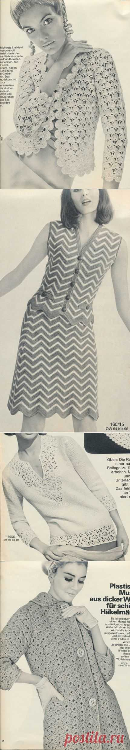BURDA 160-Zhensky summer clothes hook.