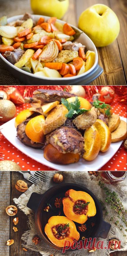 рецепты блюд из айвы с фото настоящее время