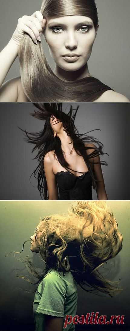 Поиграйте с волосами