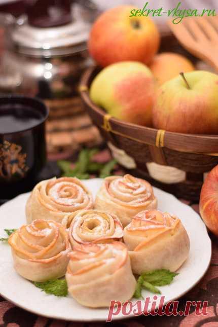 Розочки из слоеного теста с яблоками | Вкусно и красиво |