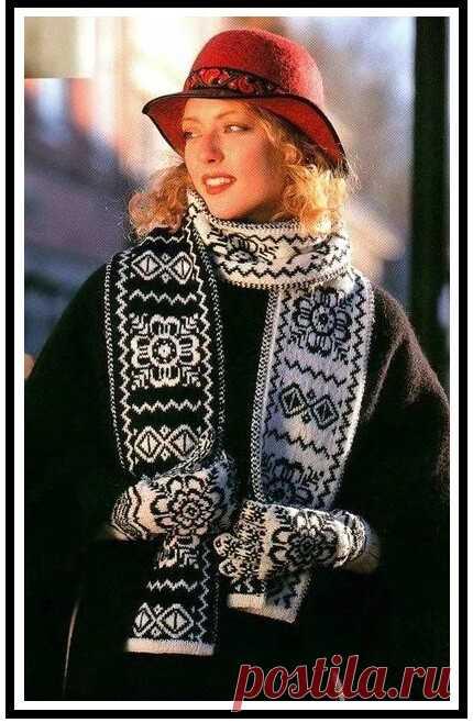 Черно-белые шарфы. Эти шарфы объединяет только техника вязания: монохромная (черно-белая в данном случае) интарсия или жаккард. По стилю эти шарфы разные. Первый, в белых цветах, скорее романтического стиля. Второй - спортивного направления с норвежскими узорами, но несмотря на это он гармонично вписывается в гардероб современной женщины.