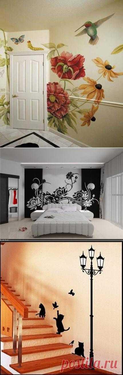 (+1) тема - Декор стен крупными рисунками | МОЙ ДОМ