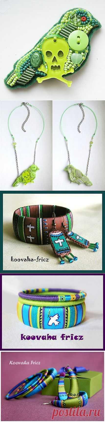 Koovaha fricz - веселые разноцветные украшения / Украшения и бижутерия / Модный сайт о стильной переделке одежды и интерьера