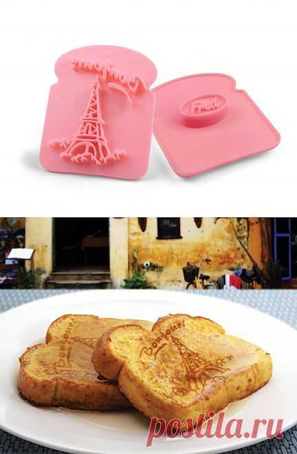 Трафарет для тостов - идеальный французский завтрак. 190 руб.
