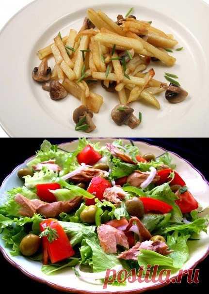 Великий пост. Картофель, жареный с луком и грибами и Салат с тунцом «Средиземноморский» (для получения рецепта нажмите 2 раза на картинку)