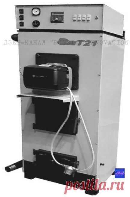 Необычный отопительный котел изобрели и запатентовали инженеры Алатырского механического завода   RUSSIAN INNOVATION   Яндекс Дзен