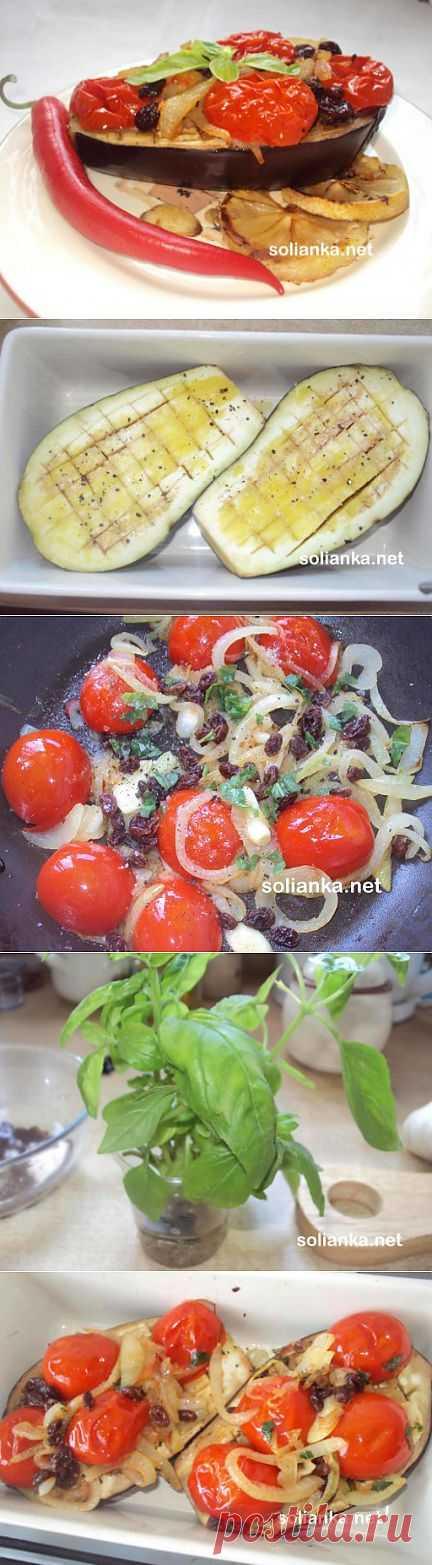 закуска из баклажанов, баклажаны запеченные | УДОВОЛЬСТВИЕ В ЕДЕ