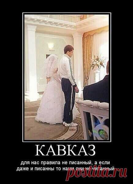 Кавказские любовь в картинках с надписями