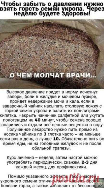 privately.ru_recept-dlja-vashego-zdorovja-1.jpg (434×778)