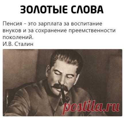 (416) Pinterest