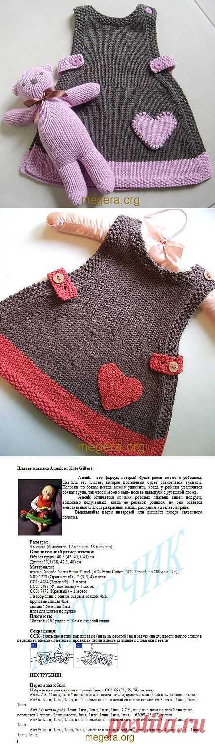 Детское платье-туника Анук (dress Anouk)