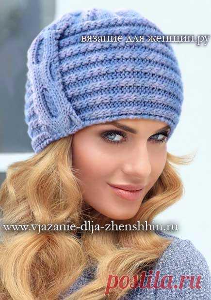 Головные уборы. Модная вязаная шапка спицами  Размер вязаной шапки: 55-57 Теплая вязаная модель пригодится и в зимний период, и весной в прохладную погоду. Для вязания