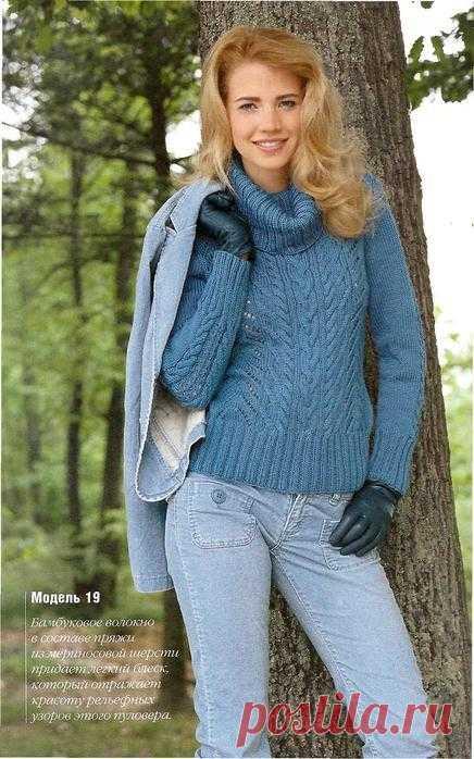 Пуловер с высоким воротником.