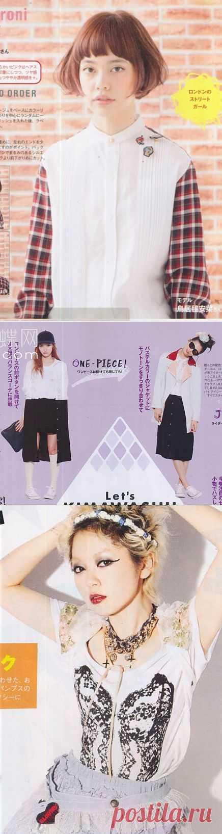 Из японских журналов / Креатив / Модный сайт о стильной переделке одежды и интерьера