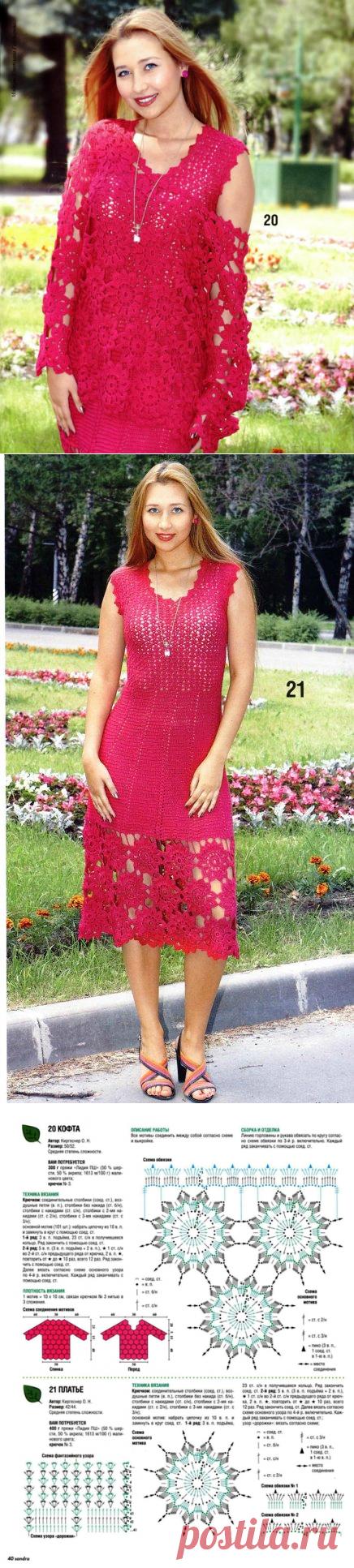 Вязание. Женственный комплект: платье и кофточка из мотивов