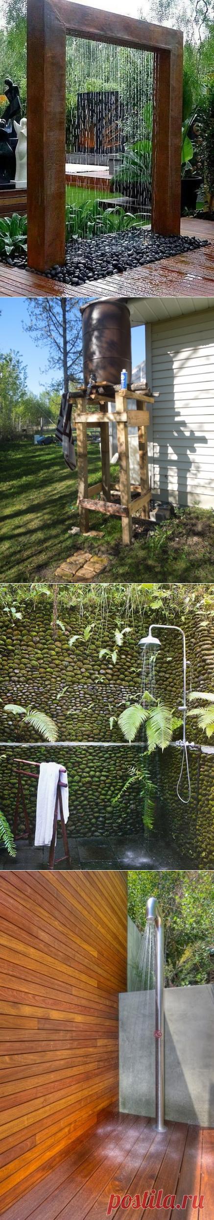 Садовый душ. Великолепные дизайнерские идеи! | Мой мир в фотографиях