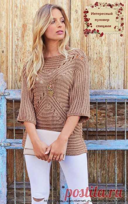 Оригинальный пуловер спицами.