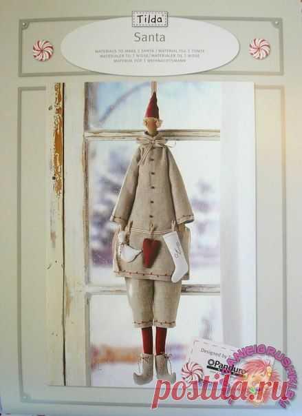 Худой Санта + одёжка - куклы Тильда - ВЫКРОЙКА - ТИЛЬДА