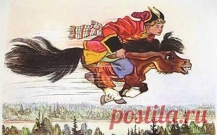 Кто автор «Конька-горбунка»? Ко дню рождения Петра Ершова | Культура, искусство, история