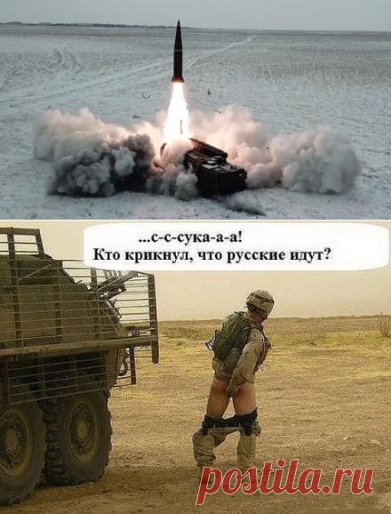 Роксбери белорусская фото одержал победу