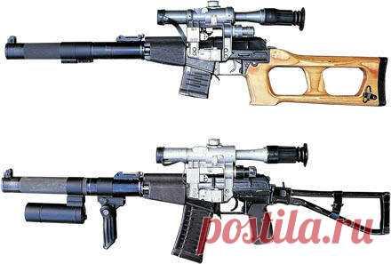 Специальное оружие -
