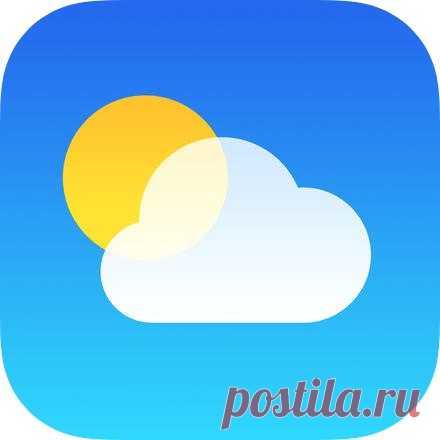 А какая погода сейчас в вашем городе? Присылайте скрины в комментарии! 😉👇