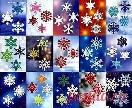 Вырезаем красивые Новогодние снежинки / новогодние подарки,поделки и костюмы / PassionForum - мастер-классы по рукоделию