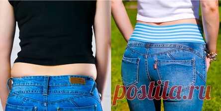 Простой способ изменить талию джинсов с низкой на высокую Низкая посадка джинсов не всегда удобна. А высокая позволяет скрыть недостатки фигуры, подчеркнуть талию и удлинить ноги. Мы получили много отзывов на наш мастер-класс