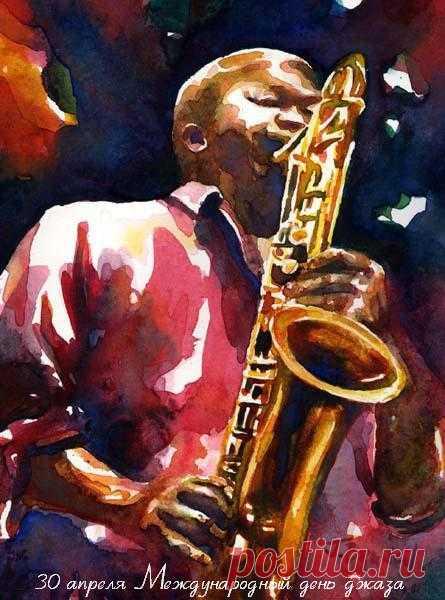Джаз возник в конце 19 — начале 20 века в США как синтез африканской и европейской культур и по сей день остается уникальной формой музыкального искусства, объединяющей расы и национальности и стирающей границы между людьми и государствами.
