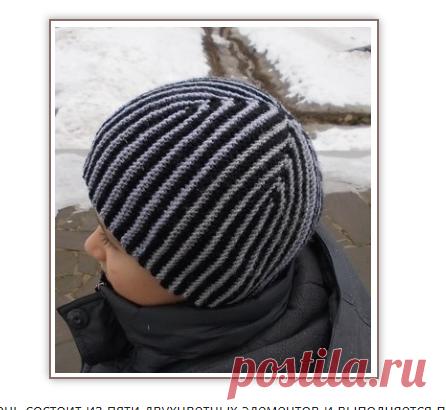 Вязанная шапка для мальчика спицами на весну с описанием