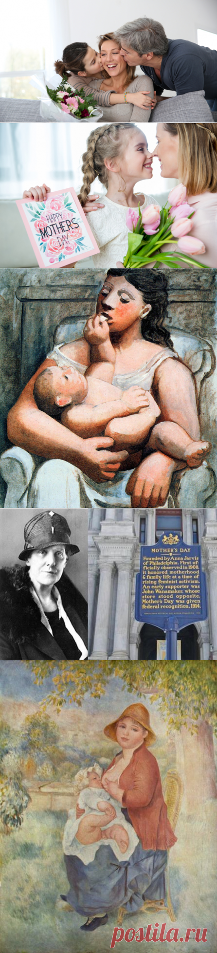 Как появился праздник День матери? | Мир вокруг нас