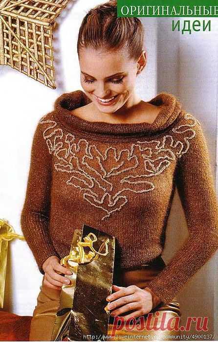 Пуловер с рельефной вышивкой.