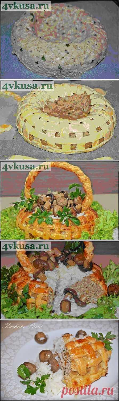 Пирог плетеная корзиночка | 4vkusa.ru